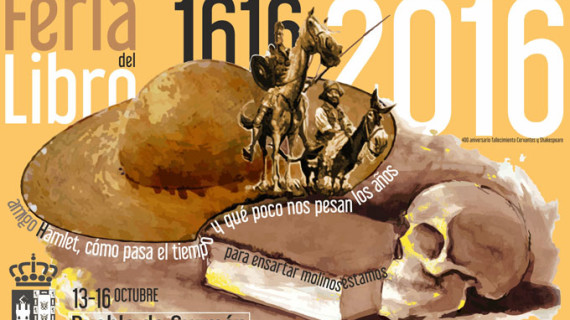 La Puebla de Guzmán celebra en octubre su Feria del Libro
