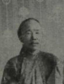 Fotografía de 'Jesús' Shong Diediez Meeme, el ciudadano chino enterrado en Riotinto.
