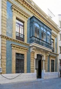 Fachada de la anterior sede del Colegio de Aparejadores, en la calle Vázquez López.