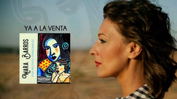 Mara Barros presenta su nuevo disco 'Por motivos personales' el 25 de febrero en Madrid