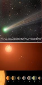 Arriba: Imagen del poderoso cometa Ison de 2013. Trabajo en el que participó muy activamente. Abajo: Recreación artística del sistema planetario Trappist-1, descubierto por su nuevo grupo de investigación en la Universidad de Liége. Créditos:NASA/JPL-Caltech/R. Hurt (IPAC).