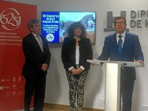 La Feria fue presentada en la Diputación de Huelva.