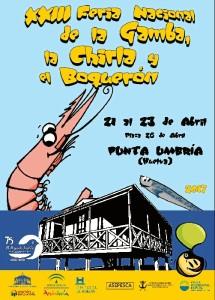 Turismo Feria Gamba cartel (2)