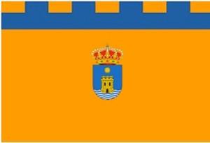 Bandera de Cortegana.