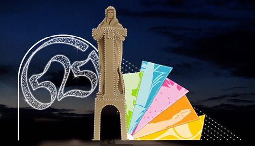 ¿Has visto ya la portada de las Fiestas Colombinas de este año?