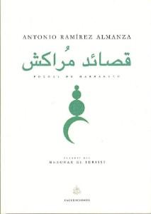 Portada del libro 'Poemas de Marrakech'.