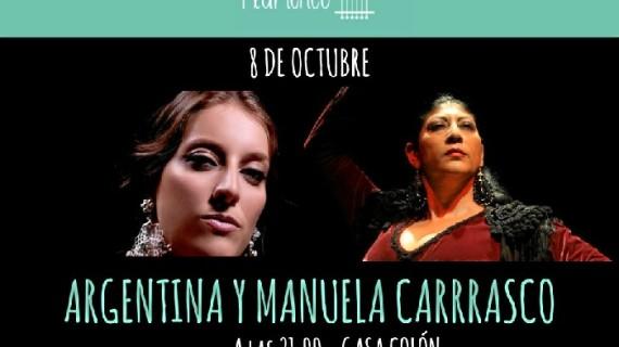 La actuación de Argentina y Manuela Carrasco pondrá el broche de oro al II Festival Flamenco 'Ciudad de Huelva'
