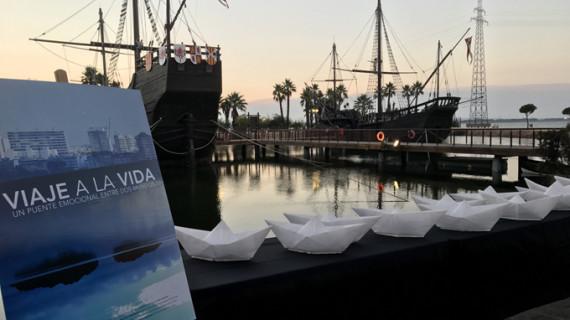El Festival de Cine Iberoamericano se suma a la celebración del 525 Aniversario con una sesión especial de cortos