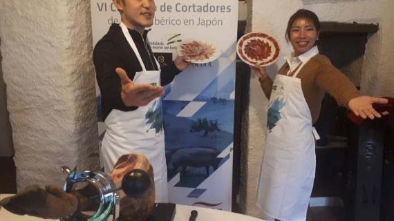 Los ganadores del VI Concurso de Corte Jamón en Japón visitan la provincia de Huelva