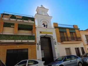 Capilla de las Monjas de Lepe. / Foto: verpueblos.com