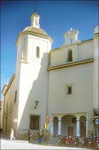 El Convento de las Madres Agustinas, el primero de cuatro conventos edificados en Huelva, siendo el único que mantiene su actividad. / Foto: IAPH (Francisco Javier Romero).