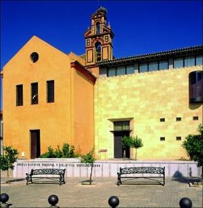Convento de San Francisco de Moguer. Foto: IAPH (Fernando Alda).