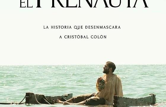 'El Prenauta', de Elías Pérez, entra a formar parte del Catálogo de Cortometrajes Andaluces 2018