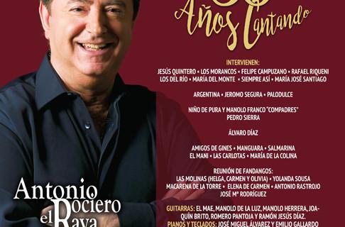 Decenas de artistas se unen en un gran homenaje al bollullero Antonio González 'El Raya'