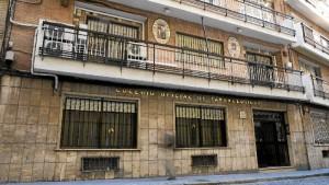 La Casa del Diablo estaba situado donde hoy se encuentra el Colegio de Farmacéuticos de Huelva.