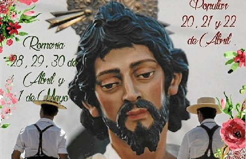 Trigueros celebra un año más la Verbena Popular en honor a San José Obrero