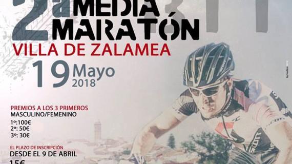 Abierto el plazo de inscripción para la II Media Maratón BTT 'Villa de Zalamea' del próximo 19 de mayo