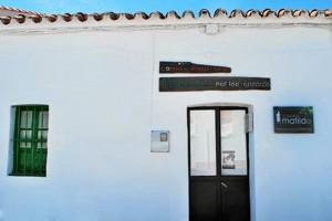 Gestiona el Centro de Interpretación Etnológico 'Matilde Gallardo'. / Foto: andalucia.org
