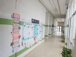 Instalaciones del colegio.