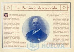 En sus artículos se aludía a que Huelva era una gran desconocida. / Foto: Archivo Municipal de Huelva.