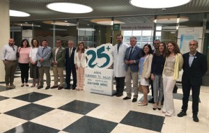 El Hospital Juan Ramón Jiménez celebra su 25 aniversario.