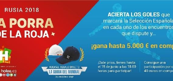 Acertar los goles que marque España tiene premio en Holea