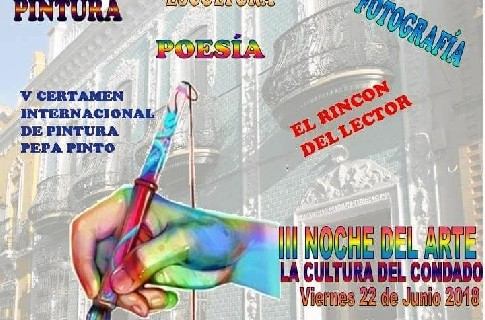El Casino y el Ayuntamiento de Rociana organizan este viernes la III Noche del Arte 'La Cultura del Condado'