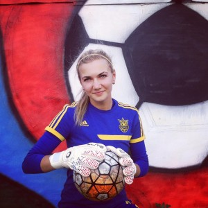 Albina Fomchenko, portera ucraniana que ha  fichado por el Sporting.