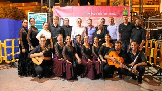 Bonares despide sus 'Noches de Verano' con una velada andaluza a cargo de la Banda de Música de la localidad