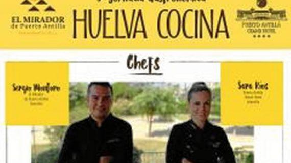 Islantilla acoge la tercera edición de las Jornadas Gastronómicas 'Huelva Cocina'