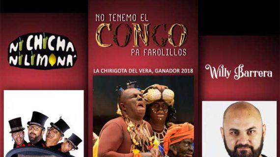 La Fundación Cajasol celebra este martes una gala del humor en el Gran Teatro de Huelva
