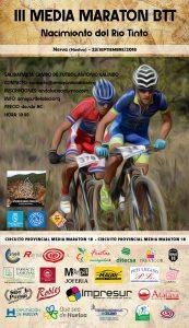 Cartel de la prueba ciclista que tendrá lugar en Nerva el próximo 23 de septiembre.