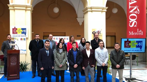 II Certamen de Premios a TFG y TMF del curso académico 2017/2018