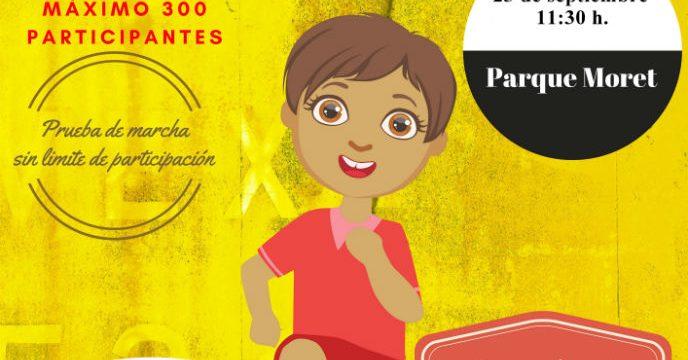 El Parque Moret acogerá el 23 de septiembre la 'I Carrera Solidaria Derechos de la Infancia'