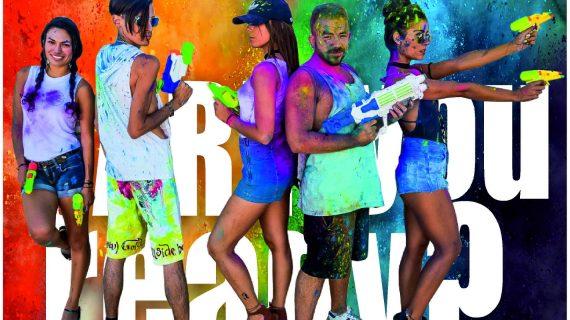 El Paseo de la Ría acogerá el 23 de septiembre la carrera Music Run Colors Huelva