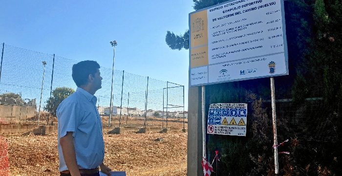 Valverde del Camino comienza las obras de la nueva piscina de verano