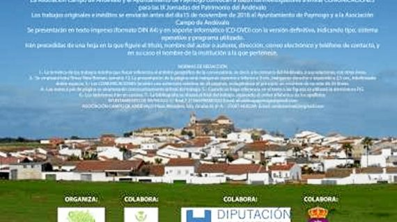 Abierto el plazo para la presentación de comunicaciones para las Jornadas de Patrimonio del Andévalo