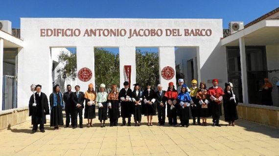 La Universidad de Huelva inaugura el curso académico 2018-2019