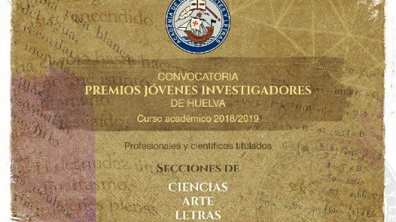 La Academia de Ciencias, Artes y Letras de Huelva convoca sus Premios Jóvenes Investigadores