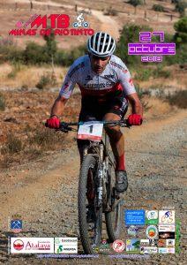 Cartel anunciador de la IV Maratón MTB Minas de Riotinto del próximo 27 de octubre.