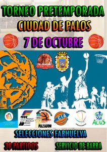 El 'Torneo de Pretemporada Ciudad de Palos' servirá para preparar el inicio de las competiciones.
