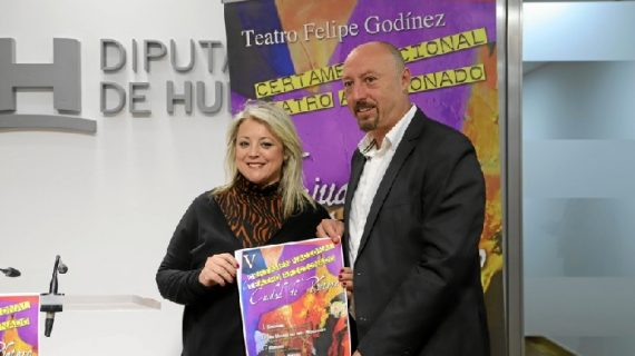 Moguer acoge desde el jueves 1 el V Certamen de Teatro Ciudad de Platero