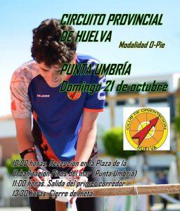 Cartel de la prueba de orientación que se celebrará el domingo en Punta Umbría.