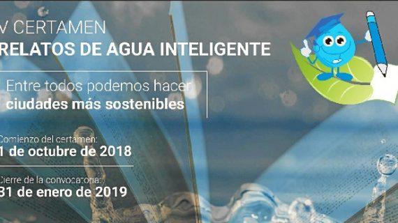 Aguas de Huelva convoca el V Certamen Literario Relatos de Agua