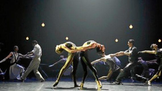 La danza, última propuesta de octubre del Otoño Cultural Iberoamericano
