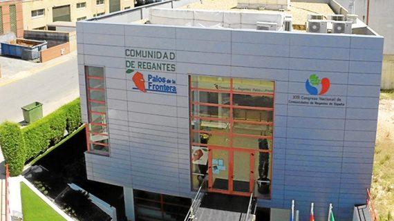 La Comunidad de Regantes Palos de la Frontera, primera de Andalucía en obtener el Certificado de Calidad y Medio Ambiente de AENOR