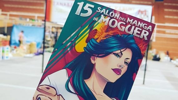 Moguer despide la 15 edición de su Salón del Manga