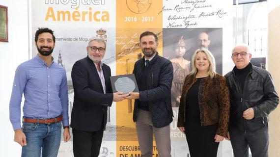 Moguer dona el premio 'Camilo' a la libertad que se concede a la mejor película LGTBIQ del Festival de Cine Iberoamericano
