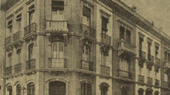 Actual esquina de calle Marina con Avenida de Portugal. Tercera década del siglo XX