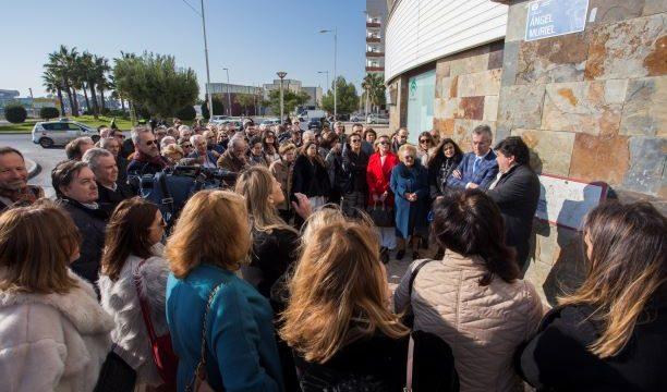 Inaugurada la calle 'Ángel Muriel' junto al antiguo Colegio de Ferroviarios de Huelva